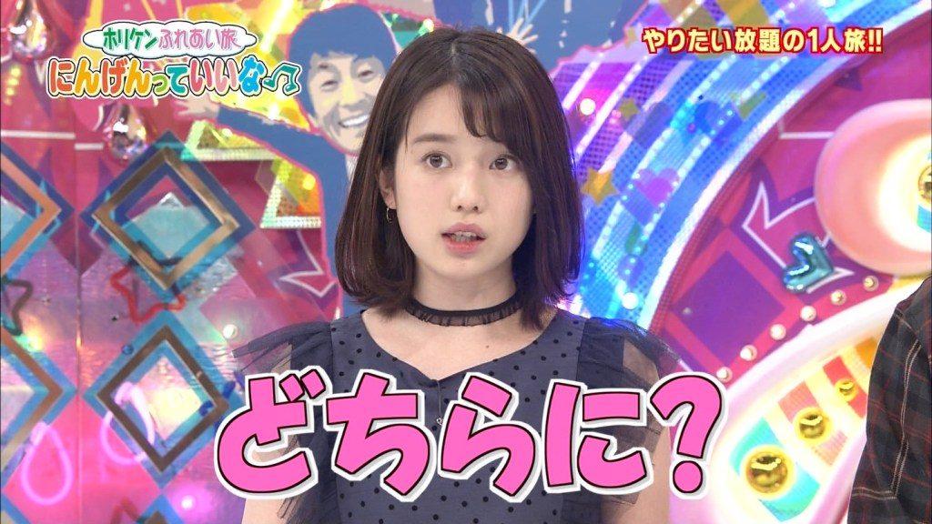 弘中綾香の可愛い顔