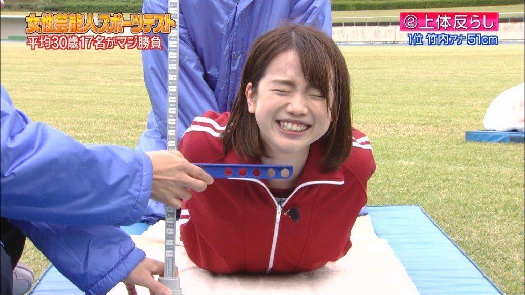 弘中綾香の胸のカップサイズ