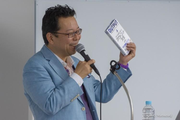 樺沢紫苑さんの大ベストセラー「アウトプット大全」