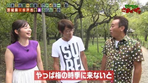田中瞳のブラサイズ